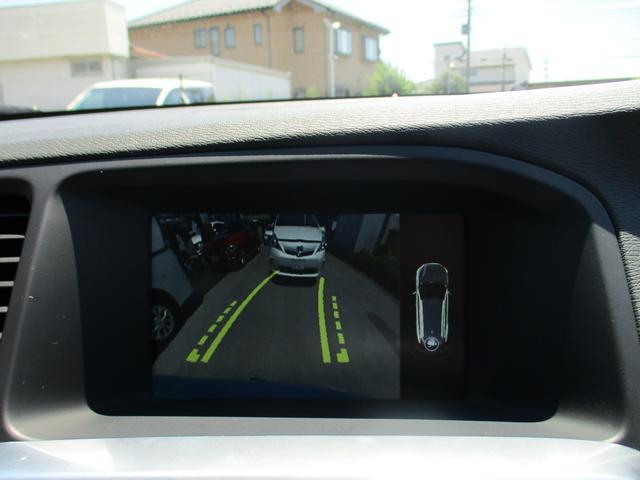 クロスカントリー T5 AWD 禁煙車 純正ナビフルセグTV バックカメラ ブルートゥース 白本革シート ETC パドルシフト HIDヘッドライトシステム ソナーセンサー(26枚目)