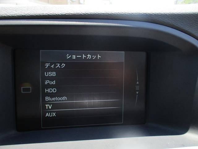 クロスカントリー T5 AWD 禁煙車 純正ナビフルセグTV バックカメラ ブルートゥース 白本革シート ETC パドルシフト HIDヘッドライトシステム ソナーセンサー(29枚目)