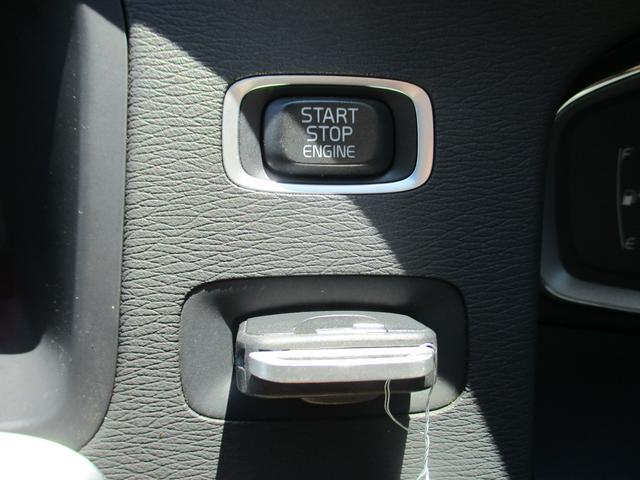クロスカントリー T5 AWD 禁煙車 純正ナビフルセグTV バックカメラ ブルートゥース 白本革シート ETC パドルシフト HIDヘッドライトシステム ソナーセンサー(30枚目)