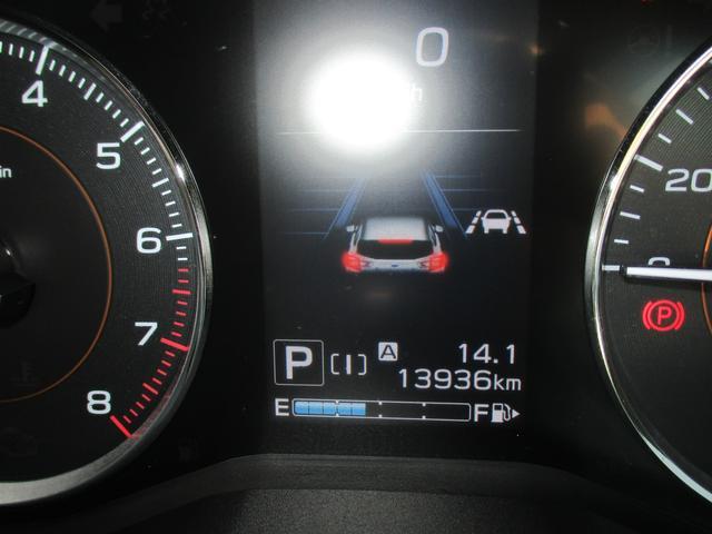 2.0i-L アイサイト ブラックレザーエディション4WD 外ナビDV バックカメラ サイドカメラ 本革シート パワーシート 4センサー スマートキー LEDヘッドライトシステム クルーズコントロール アイサイトVER3(21枚目)