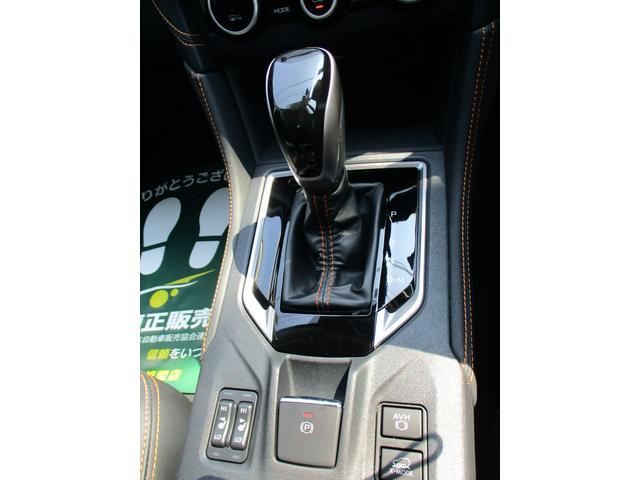 2.0i-L アイサイト ブラックレザーエディション4WD 外ナビDV バックカメラ サイドカメラ 本革シート パワーシート 4センサー スマートキー LEDヘッドライトシステム クルーズコントロール アイサイトVER3(24枚目)