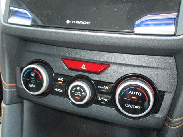 2.0i-L アイサイト ブラックレザーエディション4WD 外ナビDV バックカメラ サイドカメラ 本革シート パワーシート 4センサー スマートキー LEDヘッドライトシステム クルーズコントロール アイサイトVER3(25枚目)