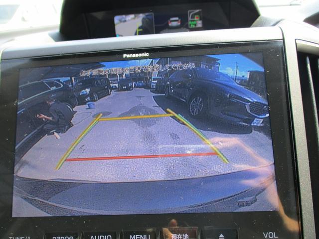 2.0i-L アイサイト ブラックレザーエディション4WD 外ナビDV バックカメラ サイドカメラ 本革シート パワーシート 4センサー スマートキー LEDヘッドライトシステム クルーズコントロール アイサイトVER3(28枚目)