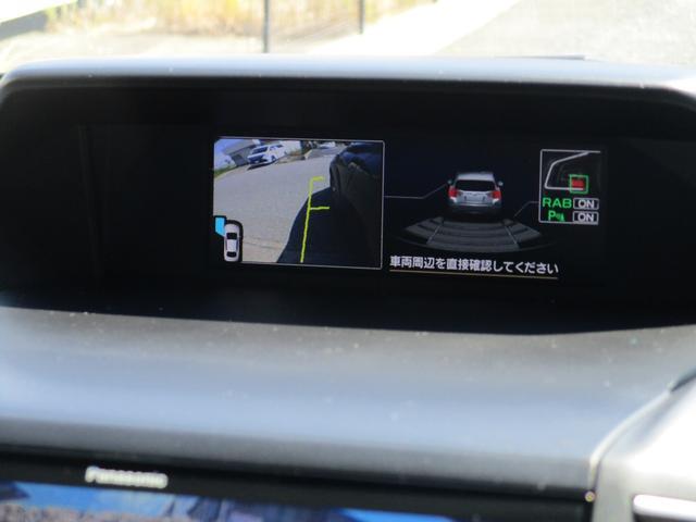 2.0i-L アイサイト ブラックレザーエディション4WD 外ナビDV バックカメラ サイドカメラ 本革シート パワーシート 4センサー スマートキー LEDヘッドライトシステム クルーズコントロール アイサイトVER3(29枚目)