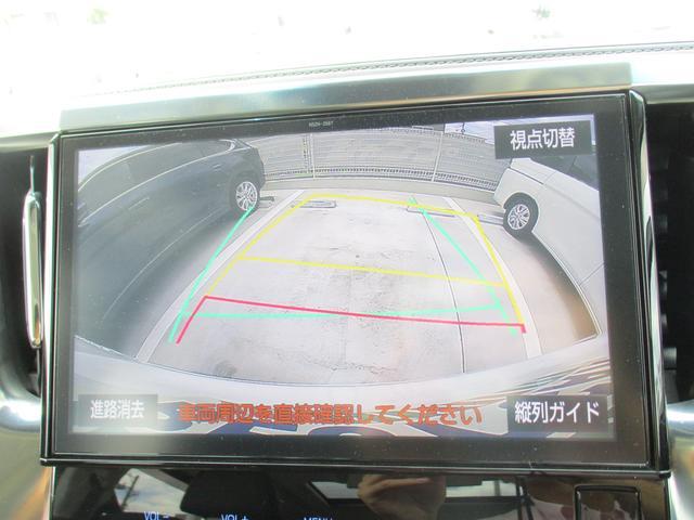 2.5Z Gエディション 禁煙車 レザーシート Wサンルーフ 10インチ純正ナビDTV 12インチ後席モニター バックカメラ ETC 両側パワードア 電動リアゲート シートエアコン シートヒーター 後席エグゼクティブシート(33枚目)