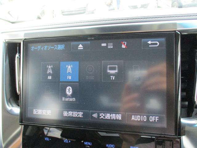2.5Z Gエディション 禁煙車 レザーシート Wサンルーフ 10インチ純正ナビDTV 12インチ後席モニター バックカメラ ETC 両側パワードア 電動リアゲート シートエアコン シートヒーター 後席エグゼクティブシート(34枚目)