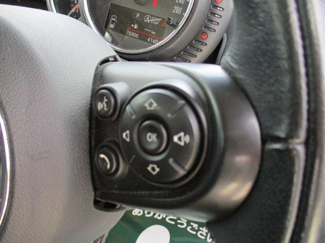 クーパーSD クラブマン 禁煙車 純正ナビフルセグTV Bluetooth ミラーETC クルーズコントロール リヤビューカメラ コンフォートアクセス LEDヘッドライトシステム リヤパークディスタンス 純正アルミホイール(18枚目)