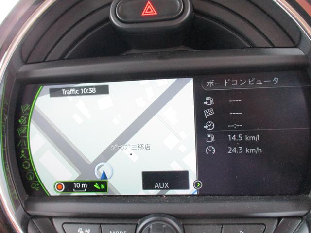 クーパーSD クラブマン 禁煙車 純正ナビフルセグTV Bluetooth ミラーETC クルーズコントロール リヤビューカメラ コンフォートアクセス LEDヘッドライトシステム リヤパークディスタンス 純正アルミホイール(21枚目)