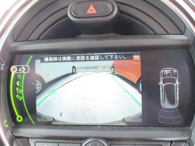 クーパーSD クラブマン 禁煙車 純正ナビフルセグTV Bluetooth ミラーETC クルーズコントロール リヤビューカメラ コンフォートアクセス LEDヘッドライトシステム リヤパークディスタンス 純正アルミホイール(22枚目)