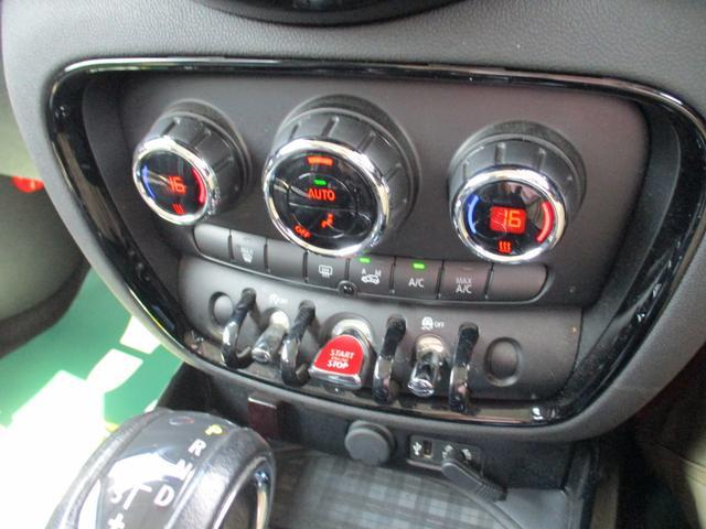 クーパーSD クラブマン 禁煙車 純正ナビフルセグTV Bluetooth ミラーETC クルーズコントロール リヤビューカメラ コンフォートアクセス LEDヘッドライトシステム リヤパークディスタンス 純正アルミホイール(23枚目)