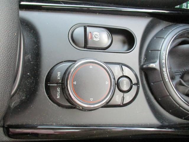 クーパーSD クラブマン 禁煙車 純正ナビフルセグTV Bluetooth ミラーETC クルーズコントロール リヤビューカメラ コンフォートアクセス LEDヘッドライトシステム リヤパークディスタンス 純正アルミホイール(25枚目)