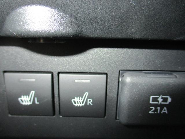 Z 禁煙車 純正ナビフルセグTV 全周囲パノラマカメラ ETC セーフティセンス シートヒーター LEDヘッドライトシステム ETC サイドバイザー 純正アルミ(24枚目)