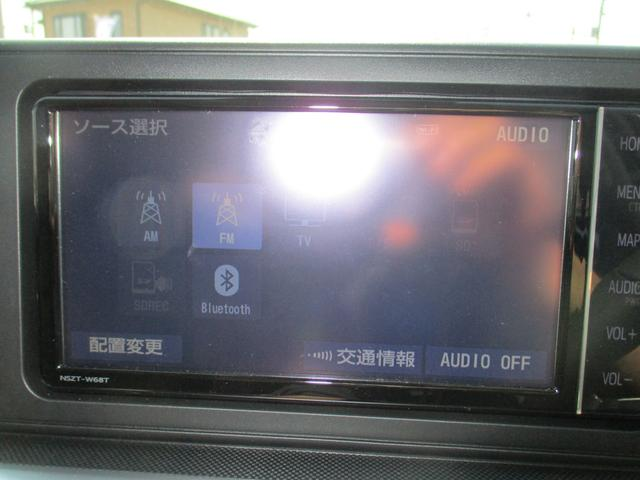 Z 禁煙車 純正ナビフルセグTV 全周囲パノラマカメラ ETC セーフティセンス シートヒーター LEDヘッドライトシステム ETC サイドバイザー 純正アルミ(27枚目)