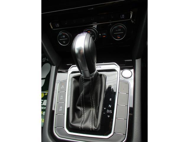 Rライン 4モーション 禁煙車 ワンオーナー 黒革シート フルセグ純正ナビTV 全周囲カメラ DVD CD Bluetooth パワートランク パワーシート スマートキー シートヒーター  スペアキー 4WD(25枚目)