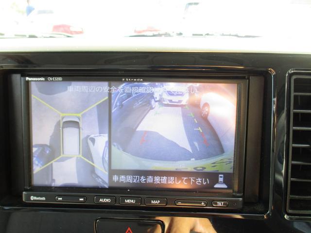 X 禁煙車 ストラーダナビフルセグTV ブルートゥース再生 ETC 全周囲アラウンドビューカメラ パワースライドドア スマートキー2個 プッシュスタート(14枚目)