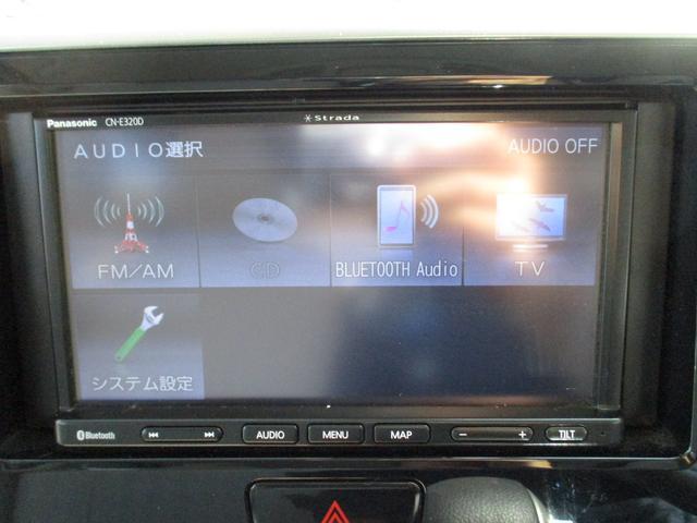 X 禁煙車 ストラーダナビフルセグTV ブルートゥース再生 ETC 全周囲アラウンドビューカメラ パワースライドドア スマートキー2個 プッシュスタート(16枚目)