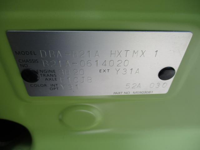 X 禁煙車 ストラーダナビフルセグTV ブルートゥース再生 ETC 全周囲アラウンドビューカメラ パワースライドドア スマートキー2個 プッシュスタート(28枚目)