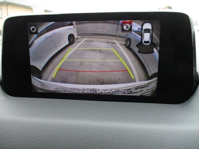 20S 禁煙車両 1オーナー マツダコネクト純正ナビフルセグTV バックモニター DVDプレーヤー ブルートゥース ETC レーダークルーズコントロール LEDヘッドライトシステム(13枚目)