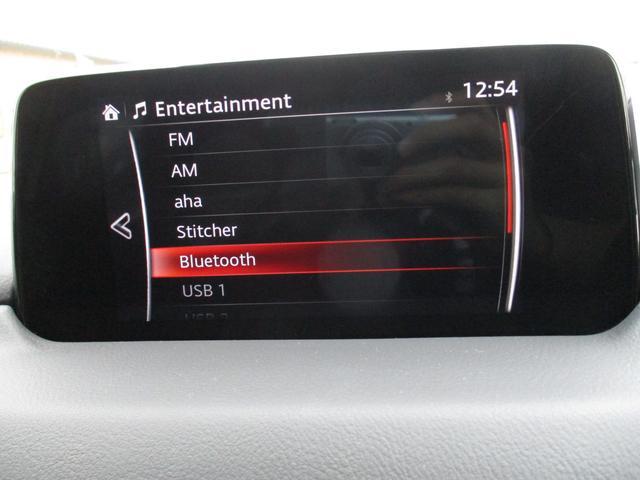 20S 禁煙車両 1オーナー マツダコネクト純正ナビフルセグTV バックモニター DVDプレーヤー ブルートゥース ETC レーダークルーズコントロール LEDヘッドライトシステム(14枚目)
