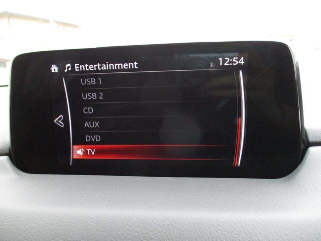 20S 禁煙車両 1オーナー マツダコネクト純正ナビフルセグTV バックモニター DVDプレーヤー ブルートゥース ETC レーダークルーズコントロール LEDヘッドライトシステム(15枚目)