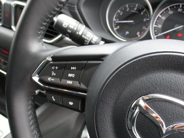 20S 禁煙車両 1オーナー マツダコネクト純正ナビフルセグTV バックモニター DVDプレーヤー ブルートゥース ETC レーダークルーズコントロール LEDヘッドライトシステム(19枚目)