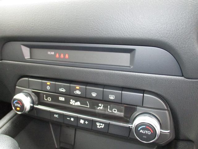 20S 禁煙車両 1オーナー マツダコネクト純正ナビフルセグTV バックモニター DVDプレーヤー ブルートゥース ETC レーダークルーズコントロール LEDヘッドライトシステム(21枚目)