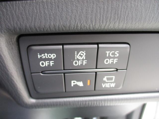 20S 禁煙車両 1オーナー マツダコネクト純正ナビフルセグTV バックモニター DVDプレーヤー ブルートゥース ETC レーダークルーズコントロール LEDヘッドライトシステム(22枚目)
