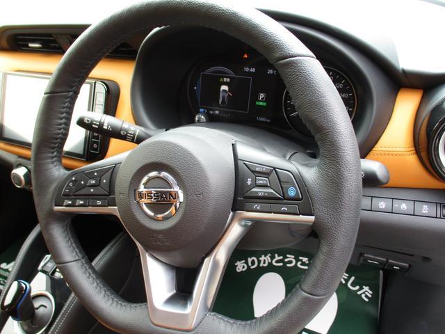 X ツートーンインテリアエディション 禁煙車両 プロパイロット搭載 純正ドライブレコーダー 純正ナビフルセグTV 全周囲アラウンドビューカメラ DVDビデオ 革シート インテリジェントルームミラー ETC レーダークルーズコントロール(13枚目)