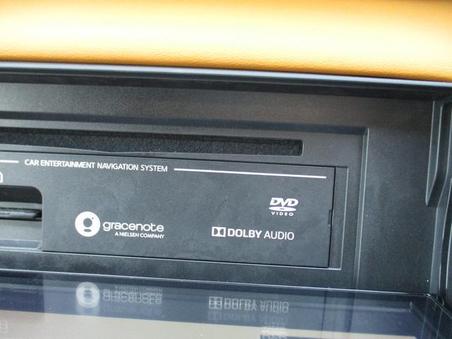 X ツートーンインテリアエディション 禁煙車両 プロパイロット搭載 純正ドライブレコーダー 純正ナビフルセグTV 全周囲アラウンドビューカメラ DVDビデオ 革シート インテリジェントルームミラー ETC レーダークルーズコントロール(20枚目)