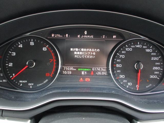2.0TFSIスポーツ Sラインパッケージ 禁煙車両 1オーナー 純正ナビフルセグTV バックモニター ブルートゥース ETC ドライブレコーダー クルーズコントロール アダクティブクルーズコントロール(17枚目)