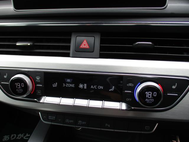 2.0TFSIスポーツ Sラインパッケージ 禁煙車両 1オーナー 純正ナビフルセグTV バックモニター ブルートゥース ETC ドライブレコーダー クルーズコントロール アダクティブクルーズコントロール(24枚目)