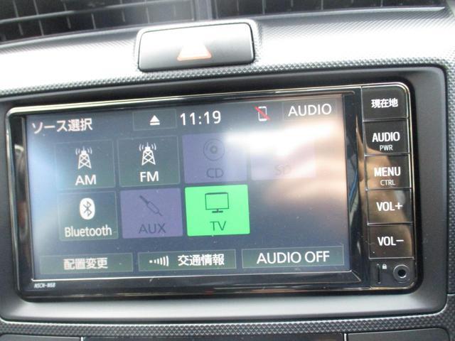 ハイブリッド EX 禁煙車 純正ナビTV バックモニター Bluetooth CD ETC スマートキー プッシュスタート ソナーセンサー 純正フロアマット レーダーブレーキシステム(17枚目)