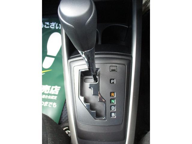 ハイブリッド EX 禁煙車 純正ナビTV バックモニター Bluetooth CD ETC スマートキー プッシュスタート ソナーセンサー 純正フロアマット レーダーブレーキシステム(22枚目)