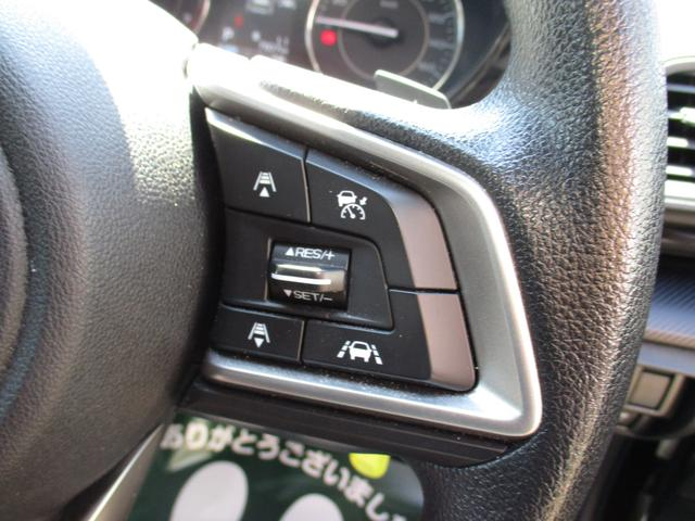 1.6i-Lアイサイト 禁煙車 カロッツェリアナビフルセグ バックモニター Bluetoothオーディオ クルーズコントロール ETC キーレスキー クリアランスソナー アイドリングストップ コーナーセンサー(15枚目)