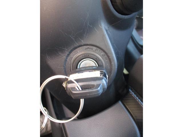 1.6i-Lアイサイト 禁煙車 カロッツェリアナビフルセグ バックモニター Bluetoothオーディオ クルーズコントロール ETC キーレスキー クリアランスソナー アイドリングストップ コーナーセンサー(22枚目)