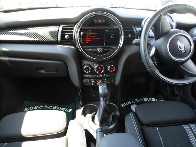 クーパーS ペッパーパッケージ 禁煙車 ワンオーナー車 純正HDDナビ Bluetoothオーディオ ルームミラー内臓ETC HIDヘッドライトシステム(11枚目)