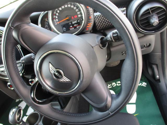 クーパーS ペッパーパッケージ 禁煙車 ワンオーナー車 純正HDDナビ Bluetoothオーディオ ルームミラー内臓ETC HIDヘッドライトシステム(12枚目)