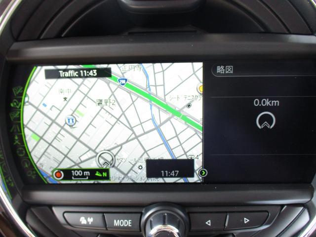 クーパーS ペッパーパッケージ 禁煙車 ワンオーナー車 純正HDDナビ Bluetoothオーディオ ルームミラー内臓ETC HIDヘッドライトシステム(13枚目)