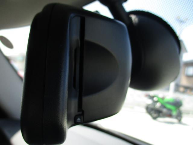 クーパーS ペッパーパッケージ 禁煙車 ワンオーナー車 純正HDDナビ Bluetoothオーディオ ルームミラー内臓ETC HIDヘッドライトシステム(14枚目)