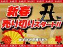15X フルセグ純正ナビTV バックカメラ ETC インテリキー プッシュスタート DVD再生(2枚目)