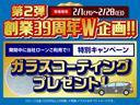 1.4ターボ 4WD ターボ ハーフレザーシート シートヒーター スマートキー2本 ルーフレール(3枚目)