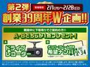フルセグ純正ナビTV サイド&バックカメラ ETC スマートキー プッシュスタート パワーシート LEDヘッドライト(2枚目)