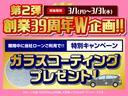 WRX STI Aライン 4WD 本革シート フルセグナビTV ETC ドラレコ スマートキー シートヒーター HIDライト 17インチAW(4枚目)