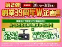 ハイブリッドX ホンダセンシング 禁煙車 ドラレコ 純正ナビTV Bカメラ クルコン ETC スマートキー(3枚目)