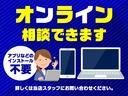 L 純正ナビTV バックモニター ETC 禁煙(2枚目)