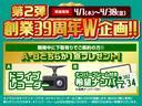 L 純正ナビTV バックモニター ETC 禁煙(3枚目)