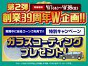 L 純正ナビTV バックモニター ETC 禁煙(4枚目)