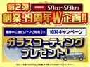 X ハイブリット 純正ナビフルセグTV バックモニター ドライブレコーダー クルーズコントロール ワンオーナー 禁煙車 ステアリングスイッチ VDC(4枚目)