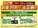 ロング GR 禁煙 イクリプスナビ バックカメラ ドライブレコーダー ETC ディスチャージヘッドライト(3枚目)