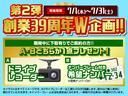 e-パワー X 禁煙車 純正ナビフルセグTV 全周囲アラウンドビューカメラ ブルートゥース ETC LEDヘッドライトシステム ヒーター付きドアミラー サイドバイザー(3枚目)